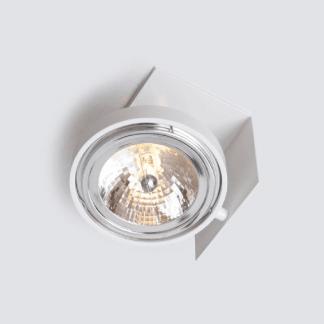 biała lampa sufitowa do sypialni nowoczesna
