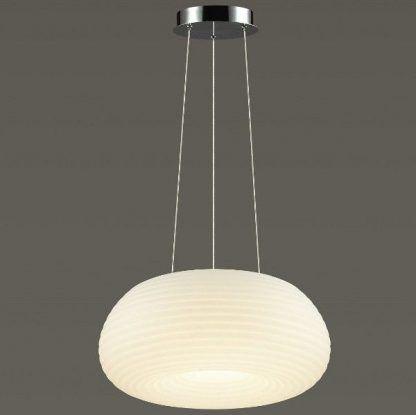 biała lampa wisząca z owalnym kloszem nowoczesna