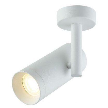 biały reflektor sufitowy z regulacją do kuchni