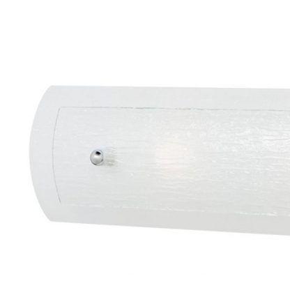 biały szklany kinkiet łazienkowy poziomy