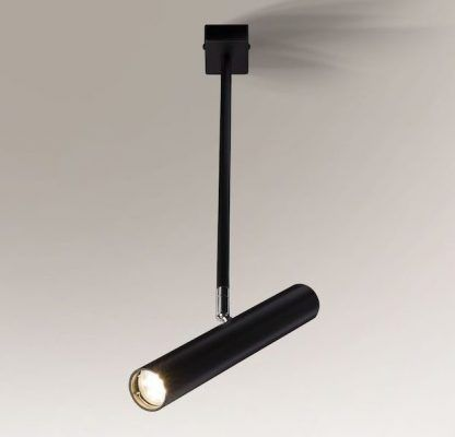 długi czarny reflektorek tuba na wysięgniku