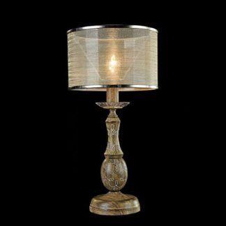 drewniana lampa stołowa z beżowym abażurem
