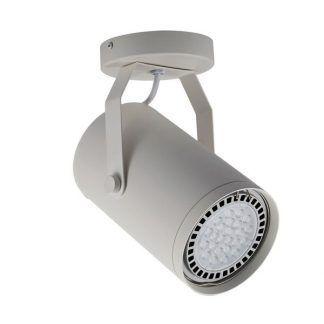 duży biały reflektor sufitowy regulowana głowica
