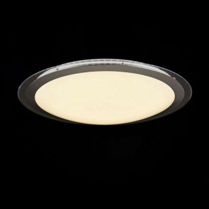 nowoczesny okrągły plafon z mlecznym kloszem