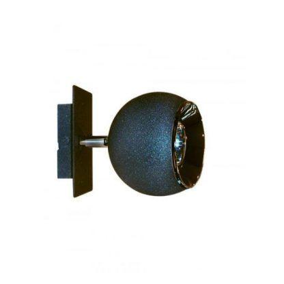kinkiet grafitowy regulowany w kształcie kulki do korytarza