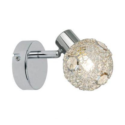 kinkiet reflektor z kulą - srebrny