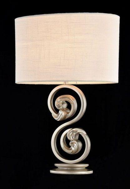 klasyczna dekoracyjna lampa stołowa do salonu