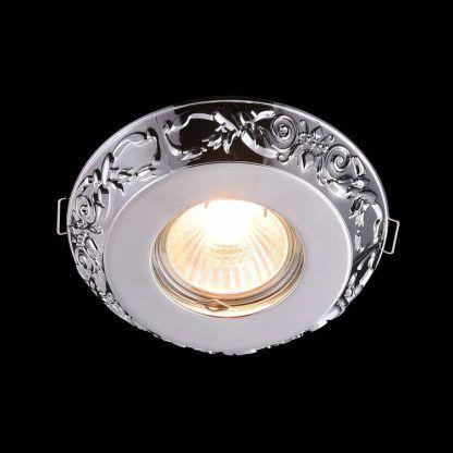 klasyczne srebrne oczko sufitowe dla wymagających