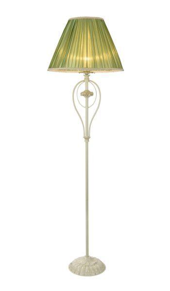 kremowa lampa podłogowa z zielonym abażurem