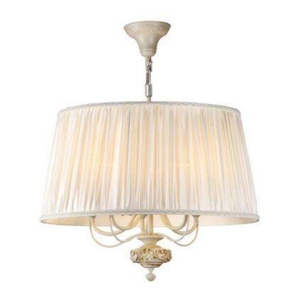 kremowa lampa wisząca z abażurem okrągła