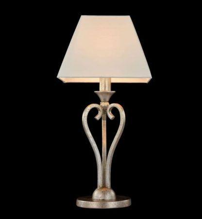 lampa stołowa do salonu modern classic złota