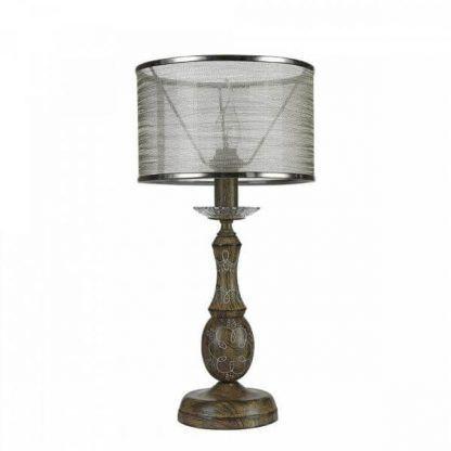 lampa stołowa vintage z abażurem drewniana