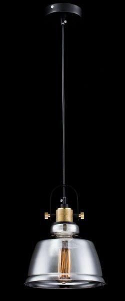 lampa wisząca klosz z dymionego szkła nowoczesna