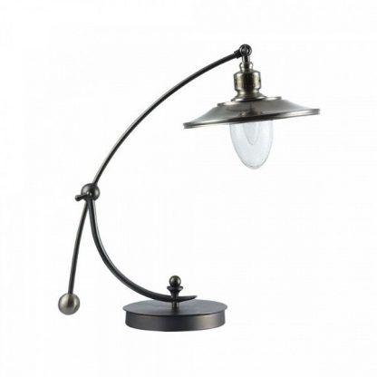 metalowa lampa biurkowa vintage do gabinetu