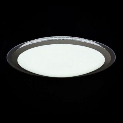 nowoczesny plafon różne kolory światła LED