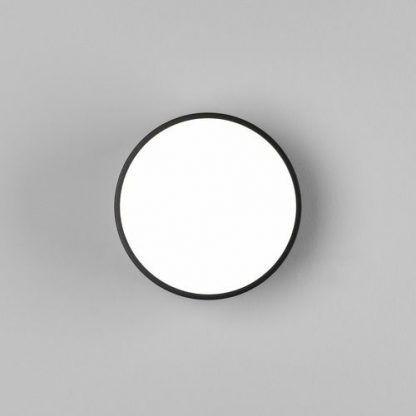 plafon nowoczesny z czarną obudową do łazienki