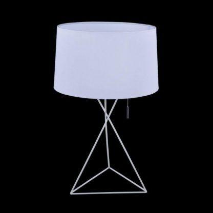 Prosta lampka stołowa Gaudi dla dziecka - biała
