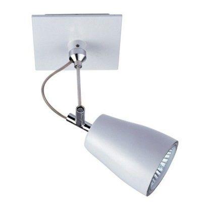 reflektor sufitowy pojedynczy z regulacją - biało srebrny