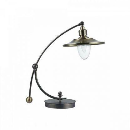 regulowana lampa biurkowa podstawa w łuku