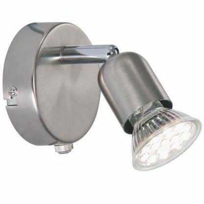 srebrny reflektor ścienny regulowany klosz