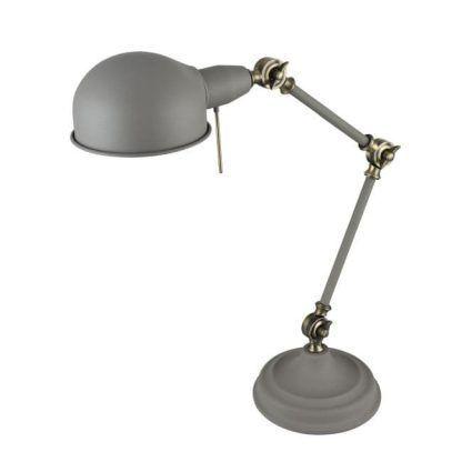 szara lampa biurkowa w stylu retro