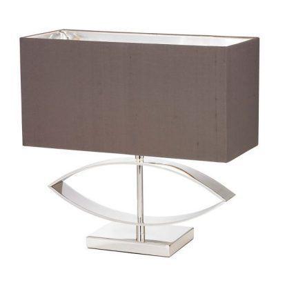 tramini srebrna ażurowa lampa stołowa z abażurem