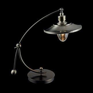 zaokrąglona lampa biurkowa z metalowym kloszem