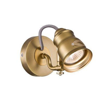 złoty kinkiet z regulowanym kloszem industrialny