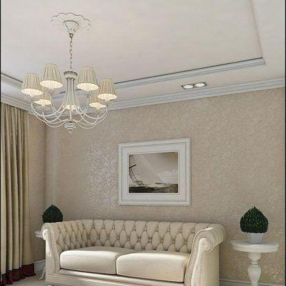 żyrandol modern classic aranżacja kremowy salon