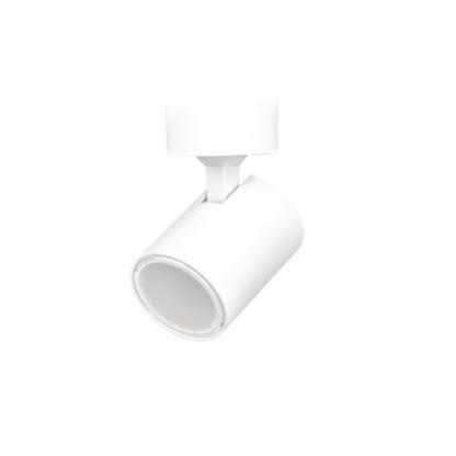 biały reflektorek sufitowy lub ścienny - nowoczesny