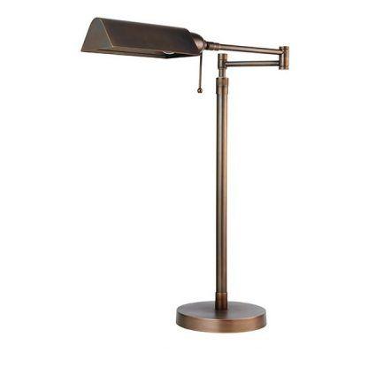 lampa brązowa nowoczesny kształt - biurkowa