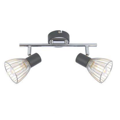 lampa sufitowa na listwie srebrne klosze