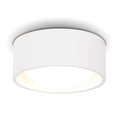 okrągła biała lampa sufitowa
