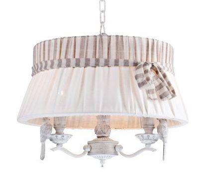 lampa wisząca vintage beżowy abażur