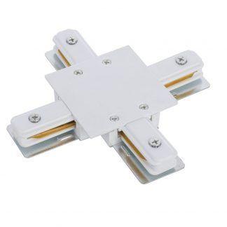 Łącznik krzyżowy Profile Recessed X-connector - wpuszczany system szynowy