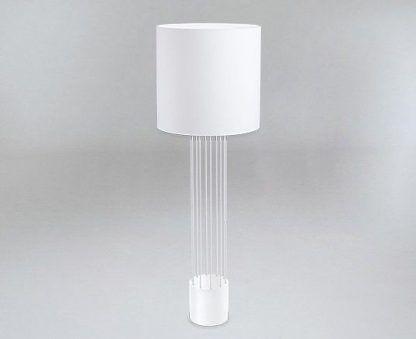 Lampa podłogowa IHI do pięknej sypialni