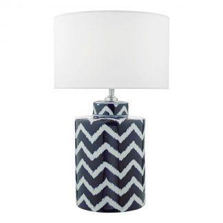 Lampa stołowa Caelan na komodę w salonie