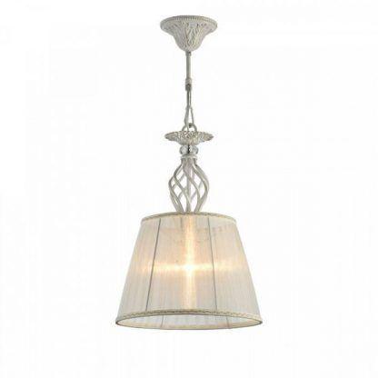 Lampa wisząca Grace do kuchni lub jadalni